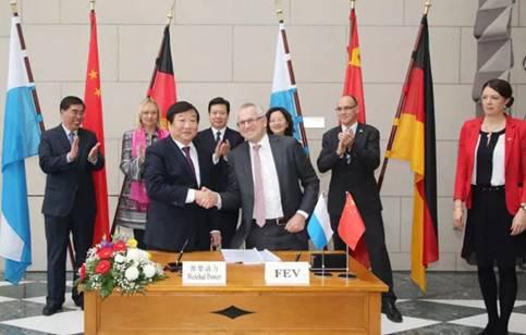 與德國FEV簽署合作協議