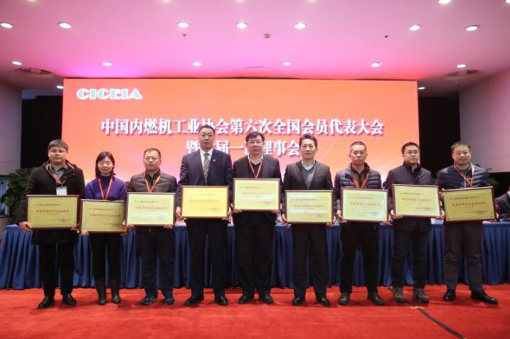 上图:排头兵整机企业领奖代表合影
