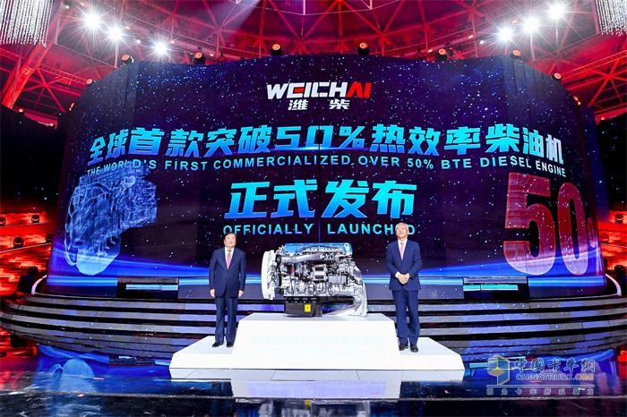 全球首款突破50%热效率的商业化柴油机发布