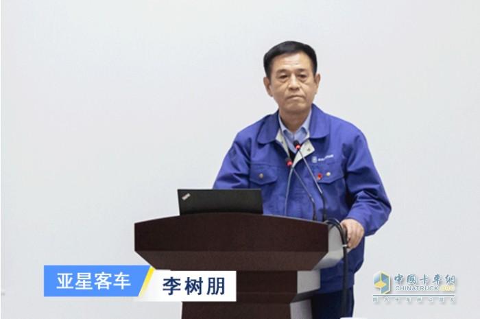 亞星客車董事長李樹朋發言