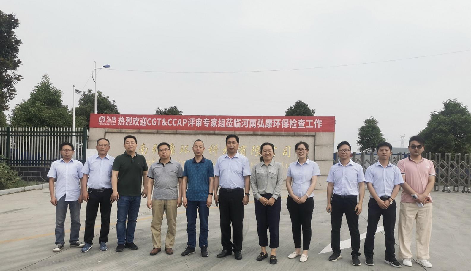《【沐鸣2娱乐代理】车用尿素水溶液产品CGT&CCAP通过认证》